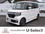 ホンダ N-BOXカスタム G EX ホンダセンシング 4WD