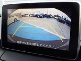 親切なライン表示付のバックカメラ☆