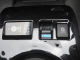e-Pedalスイッチ