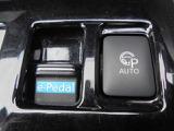 e-Pedalはアクセルペダルだけで加速、減速、停止まで可能です。