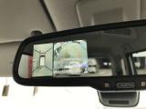 アラウンドビューモニターも装備!人気の装備です☆周囲の状況も確認でき、移動物検知機能もついているので人が近づいてきたりしても車がお知らせ☆シフトをバックに入れると映ります!