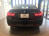 BMW 420iグランクーペ xドライブ Mスポーツ 4WD
