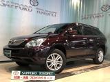 トヨタ ハリアーハイブリッド 3.3 4WD