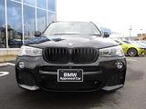 BMW X3 セレブレーション エディション ブラックアウト ディーゼル 4WD