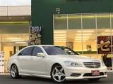 メルセデス・ベンツ S550ロング ブルーエフィシェンシー デジーノリミテッド