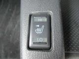 ヒータは電気を消耗するので、シートが暖かくなりしのげます