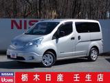 日産 e-NV200バン