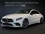 メルセデス・ベンツ CLS220d