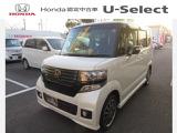 ホンダ N-BOXカスタム G SSパッケージ 2トーンカラースタイル 4WD