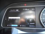 美しい大画面に映し出される多彩な情報が、快適なEVドライブをサポート。