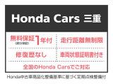 数ある中より当店のお車を選んでいただきありがとうございます。じっくりとご覧になっていただき、ご検討よろしくお願いします。
