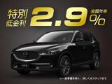 マツダ CX-3 2.0 20S プロアクティブ 4WD
