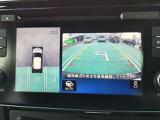 アラウンドビューモニターが駐停車時に真上から見た車全体の様子をナビの画面で表示してくれます。