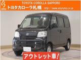 トヨタ ピクシスバン クルーズ ハイルーフ 4WD