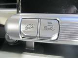 4WD車に付いてます!グリップコントロール(ぬかるみや滑りやすい路面で発進をサポート)&ヒルディセントコントロール(自動的に車速7km/hにコントロールして急な下り坂で車速を制御!