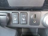 シートヒーター・USBが利用できます。