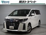 トヨタ アルファード ハイブリッド 2.5 S 4WD
