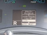 先進技術エマージェンシーブレーキ・車線逸脱警報搭載車です。