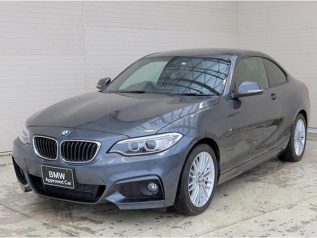 BMW 220iクーペ