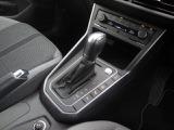 7速DSGトランスミッション。通常はドライブモード(D)で走行。Sモードやマニュアルモードでスポーツ走行を楽しめます。ツインクラッチのダイレクトな節度感で車を加減速させます。