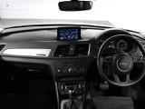 正規ディーラー (株)ファーレン古都 Audi京都南のお車をご覧いただき有難うございます。気になる点やご相談などお気軽にお問い合わせくださいませ。