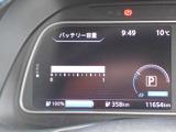 バッテリー容量12セグ!!快適なEVドライブをサポート。バッテリーの状態、車の機能設定と作動状況、ルート案内を表示。「アドバンスドドライブアシストディスプレイ」