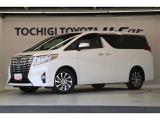 トヨタ アルファード 3.5 エグゼクティブ ラウンジ 4WD