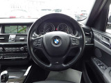 BMWではより快適にお乗り頂くために、3つのサポートプログラムをご用意しております。※BPS保証のお車は登録日より最長4年間まで延長が可能です。