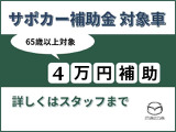 マツダ CX-3 1.5 XD Lパッケージ