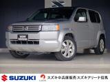 ホンダ クロスロード 2.0 20X 4WD