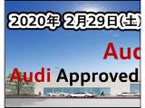 アウディ RS5 2.9 4WD
