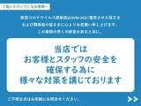 ホンダ エリシオン 2.4 プレステージ S HDDナビ スペシャルパッケージ