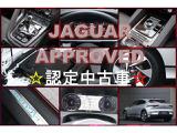 ジャガー Fペイス プレステージ 2.0L P250 4WD