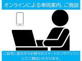 オンラインによる車両案内、ご商談 ご自宅に居ながらお持ちのスマートホンやパソコンにてご検討いただけます。