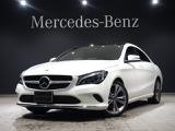 メルセデス・ベンツ CLA220
