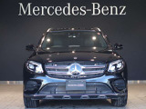 メルセデス・ベンツ GLC250 4マチック スポーツ 4WD