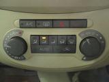 ☆オートエアコン装備!!温度設定するだけで室内を快適にしてくれます♪