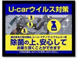 マツダ ロードスター 1.5 S レザーパッケージ