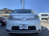 日産 セレナ 2.0 20RX 4WD