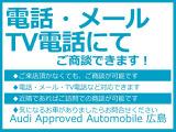 アウディ A4 2.0 TFSI Sラインパッケージ