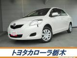トヨタ ベルタ 1.0 X