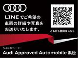 アウディ A4アバント 1.4 TFSI スポーツ