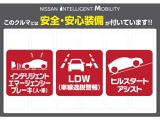 Nissan Intelligent Mobility☆このクルマには安全・安心装備が付いています!!