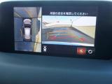 車輌の前後左右に備えた4つのカメラを活用し車輌を上方から見たトップビューのほか、フロントビュー・リアビュー・左右サイドビューの映像をセンターディスプレイに表示してくれる360°ビューモニターを装備!