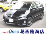 トヨタ エスティマ 2.4 アエラス