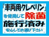 日産 ジューク 1.5 15RX アーバンセレクション パーソナライゼーション