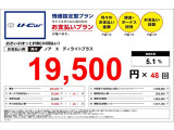 トヨタ ノア 2.0 X ディライト プラス
