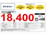 トヨタ ノア 2.0 G 4WD
