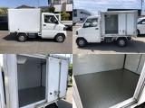 三菱 ミニキャブトラック 冷蔵冷凍車
