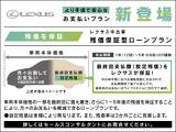 レクサス LC500 Sパッケージ